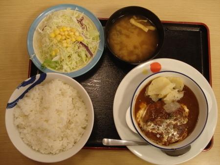 matsuya-brown-cheese-sauce-hambarg1.jpg