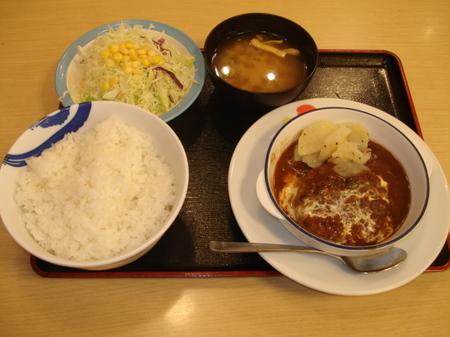 matsuya-brown-cheese-sauce-hambarg4.jpg