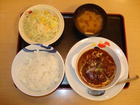 matsuya-brownstew-hunbarg6.jpg
