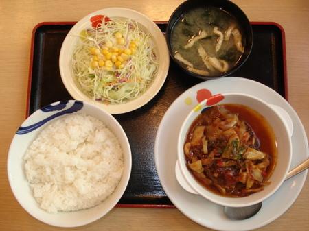 matsuya-kinoko-demi-hamburg1.jpg