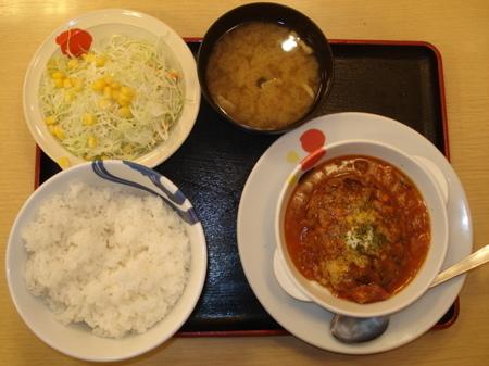 matsuya-koumiyasai-meatsauce-hamburg-141031-2.jpg