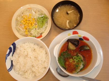 matsuya-wafuoroshi-hamburg1.jpg