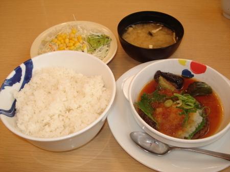 matsuya-wafuoroshi-hamburg3.jpg