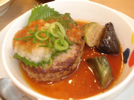 matsuya-wafuoroshi-hamburg5.jpg