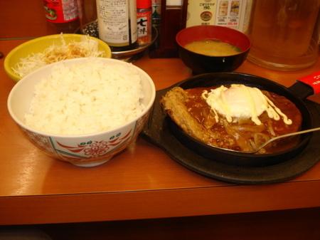 sgust-daihambarg-teishoku2.jpg