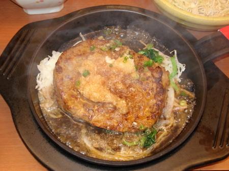 sgust-oroshi-ponsu-hamburg3.jpg